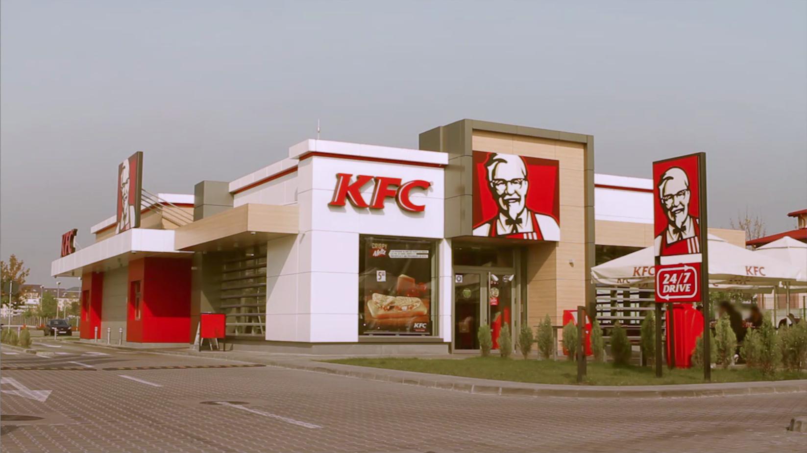 Restaurantul KFC cu cel mai bun design din lume in 2014
